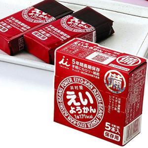 保存食 井村屋 えいようかん 1箱 (1箱5本入り) ようかん 食品 国華園|seikaokoku