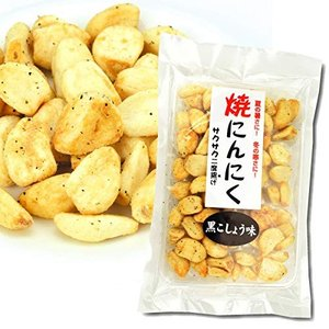 焼きにんにく 3袋 (1袋80g入り) 食品|seikaokoku