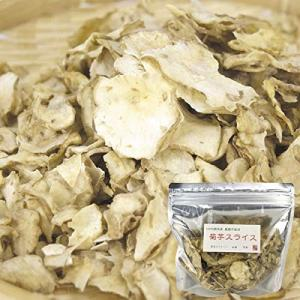 菊芋 熊本産 菊芋スライス 1袋 (1袋100g入り) 食品 国華園|seikaokoku