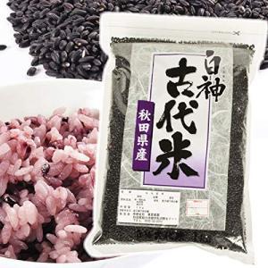 商品情報      アントシアニン、ビタミン、食物繊維が豊富!お米に少量混ぜて炊飯OK。お赤飯のよう...