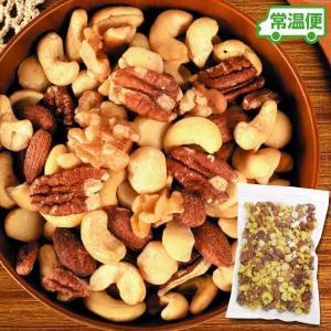 ナッツ 5種のミックスナッツ 3袋 (1袋540g入り) 国華園|seikaokoku