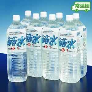 非常食 スーパー保存水 6本 保存飲料水 国華園|seikaokoku