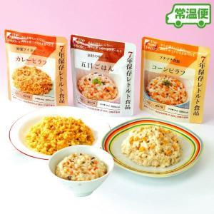 保存食 7年保存レトルトセット 6食(各2食) 調理不要 非常食 防災 備蓄 食品 国華園|seikaokoku