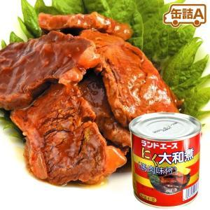 缶詰 馬肉大和煮・缶詰 4缶1組 食品 国華園|seikaokoku