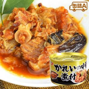 缶詰 かれいの中骨煮付・缶詰 2缶1組 食品 国華園|seikaokoku