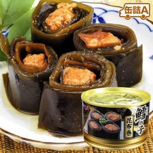 缶詰 鱈の子昆布巻・缶詰 2缶1組 食品 国華園|seikaokoku