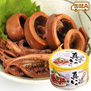缶詰 真いか煮付・缶詰 2缶1組 食品 国華園|seikaokoku