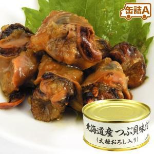 缶詰 つぶ貝味付 大根おろし入り・缶詰 2缶1組 食品 国華園|seikaokoku