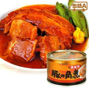 缶詰 豚の角煮・缶詰 2缶1組 食品 国華園|seikaokoku