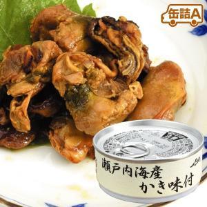 缶詰 瀬戸内海産 かき味付・缶詰 2缶1組 食品 国華園|seikaokoku