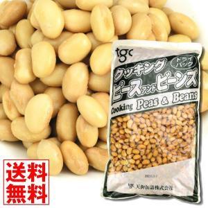 ダイズ 大豆(ドライパック) 1袋 (1袋1kg入り) 大袋 食品 国華園|seikaokoku