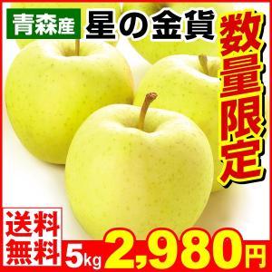 商品情報      梨のようなシャリシャリ食感。「ふじ」と「青り3号」から生まれた品種。豊かな甘味・...