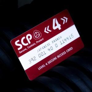 SCP財団 認証カード レベル4|seikastore