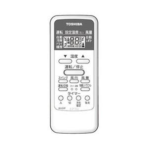 東芝 エアコン用リモコン WH-D1P(43066023)WH-D1P(43066023)生産完了につき代品WH-TA03EJ(43066080)に変更されています。