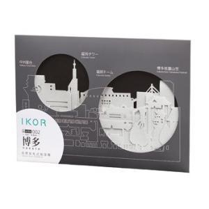 IKOR la ville 002 HAKATA(イコー ラ・ヴィル 002 博多)用交換フィルター4枚/1セット入り|seikatsu-oasis