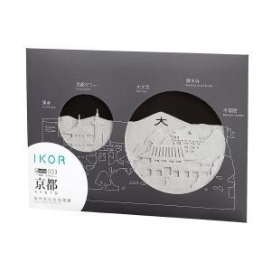 IKOR la ville 003 KYOTO(イコー ラ・ヴィル 003 京都)用交換フィルター4枚/1セット入り|seikatsu-oasis