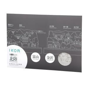 IKOR la ville 004 HOKURIKU(イコー ラ・ヴィル 004 北陸《富山・金沢》)用交換フィルター4枚/1セット入り|seikatsu-oasis