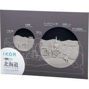 IKOR la ville 006 HOKKAIDO(イコー ラ・ヴィル 006 北海道)交換用フィルター4枚/1セット入り|seikatsu-oasis