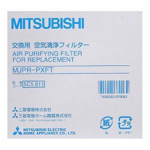 <p>三菱 除湿機交換用フィルター空気清浄フィルターMJPR-PXFT(MJ-100P,...