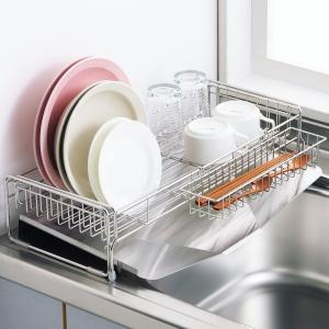 幅の広がるステンレス スライド水切り 47cm|日本製 キッチン収納 洗い物置き 食器置き シンク台 水切りかご 水きり 台所収納 水切りカゴ シンクサイドの写真