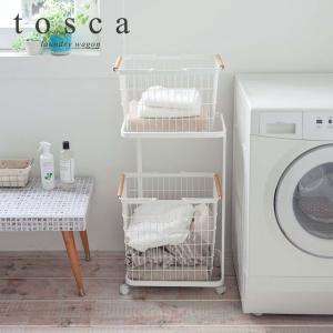 ランドリーバスケット tosca(トスカ) : ランドリーボックス 洗濯ワゴン 洗濯かご 脱衣所 洗面所 2段 スリム おしゃれ キャスター付 洗濯物入れ ランドリーワゴンの写真