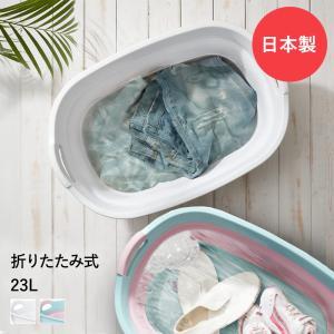 ソフトタブ ワイド | 湯桶 湯おけ たらい 折り畳み 折り...