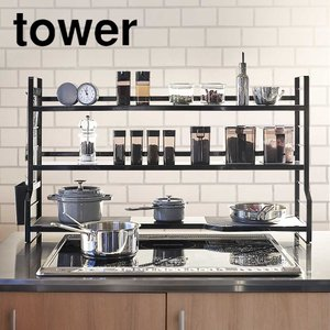 キッチンラック コンロ奥用 3段 tower ( タワー ) | 調味料ラック 調味料スタンド キッ...
