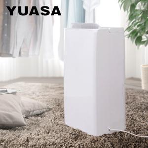 除湿器 コンプレッサー式 1.8L YUASA 除湿機 省エ...