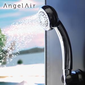 シャワーヘッド マイクロバブル エンジェルエアー | メッキ 節水 マイクロナノバブルシャワーヘッド...