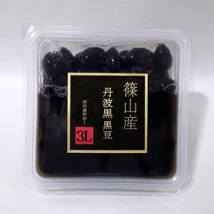 丹波黒 黒豆 3Lサイズ 150g 志賀商店 篠山産 最高級 大粒 マツコの知らない世界 seikatsuryouhin