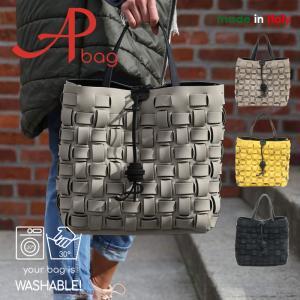 【送料無料】APBag アップバッグ イタリア製 ブレードトートバッグ [イントレチャート 軽量 洗える ウォッシャブル サスティナブル ネオプレーン]|seikatsustyle