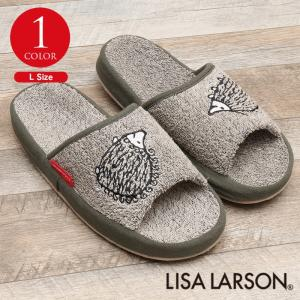 【送料無料】リサ・ラーソン 砂浜イギーとピギー 前開きスリッパ Lサイズ [Lisa Larson リサラーソン ルームシューズ 自宅用スリッパ かわいい] seikatsustyle
