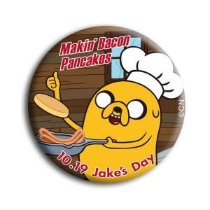 [アドベンチャータイム] 缶バッチ Jake's Day 【ゆうパケット可能】|seikatudo