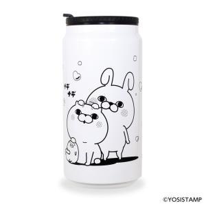 ヨッシースタンプ 缶型サーモタンブラー/ナデナデ|seikatudo