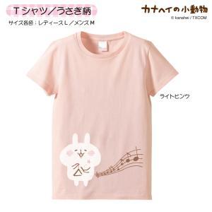 カナヘイの小動物 Tシャツ/うさぎ ライトピンク(レディースL)|seikatudo