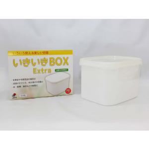 いきいきBOX Extra 1.9リットル|seikatukankyou