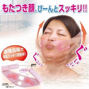 揉まれるフェイスマスク もたつき顔もピーンと...の関連商品10