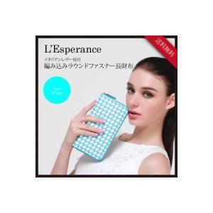 (お得)L'Esperance/レスペランス 編み込みラウン...