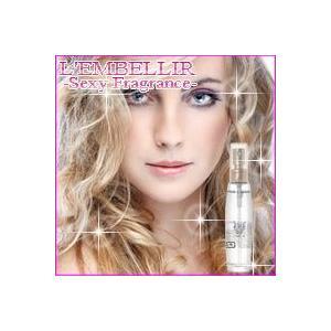 【ランベリー -L'EMBELLIR-】7種類の生フェロモン配合☆女性用香水☆女性用フェロモンフレグランス女性用フェロモン香水