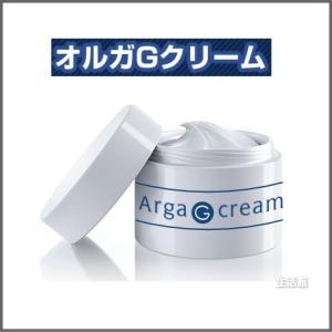 ●1個50g入●使用方法: 適量を手にとりマッサージしながら塗布してください。