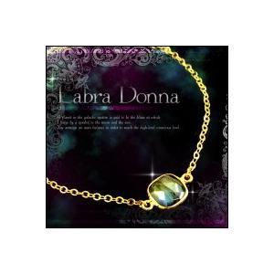 【ラブラドンナ -Labra Donna-】『ラブラドライト』使用の大金運ブレスレット降臨★