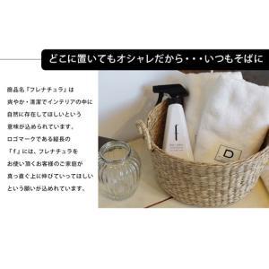 モノトーン大容量詰替え用フレナチュラ1000ml 送料無料 seiketu-online 05