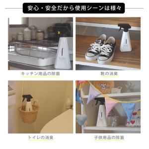 モノトーン大容量詰替え用フレナチュラ1000ml 送料無料 seiketu-online 06