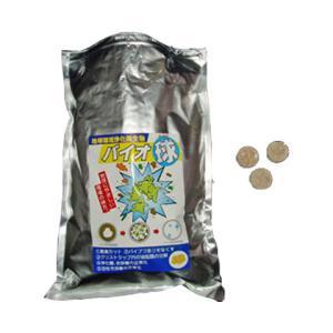 良性微生物で配管を改善 バイオ球(×100個)|seiketu-online