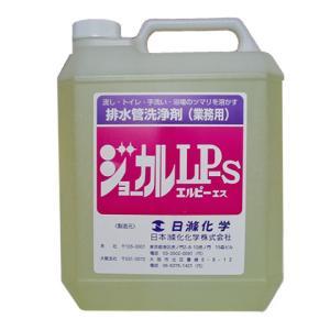 排水管洗浄剤 ジョーカルLP-S(4L)|seiketu-online