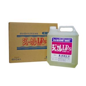 排水管洗浄剤 ジョーカルLP-S(4L×3本)|seiketu-online
