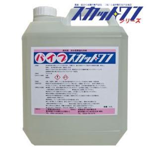 排水管洗浄剤 パイプスカットワン(4L)|seiketu-online