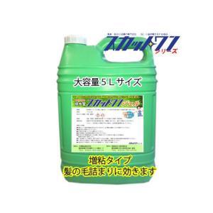 排水管洗浄剤 スカットワンジェル(5L)|seiketu-online