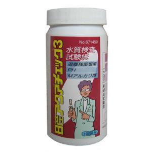 水質検査試験紙 日産アクアチェック3(100枚/個)|seiketu-online