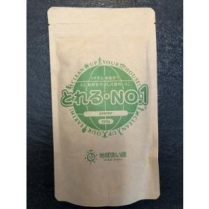 頑固な油汚れに効く とれるNo.1粉末タイプ200g|seiketu-online
